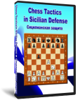 Chess Tactics in Sicilian Defense (CD)
