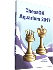 Buy ChessOK Aquarium 2017