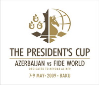 The President's Cup
